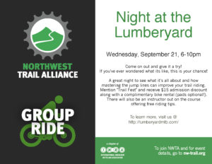 Lumberyard-GROUP_RIDE test